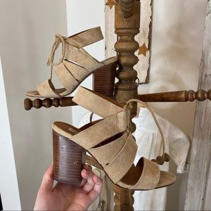 Steve Madden Suede Strappy Cutout Heels